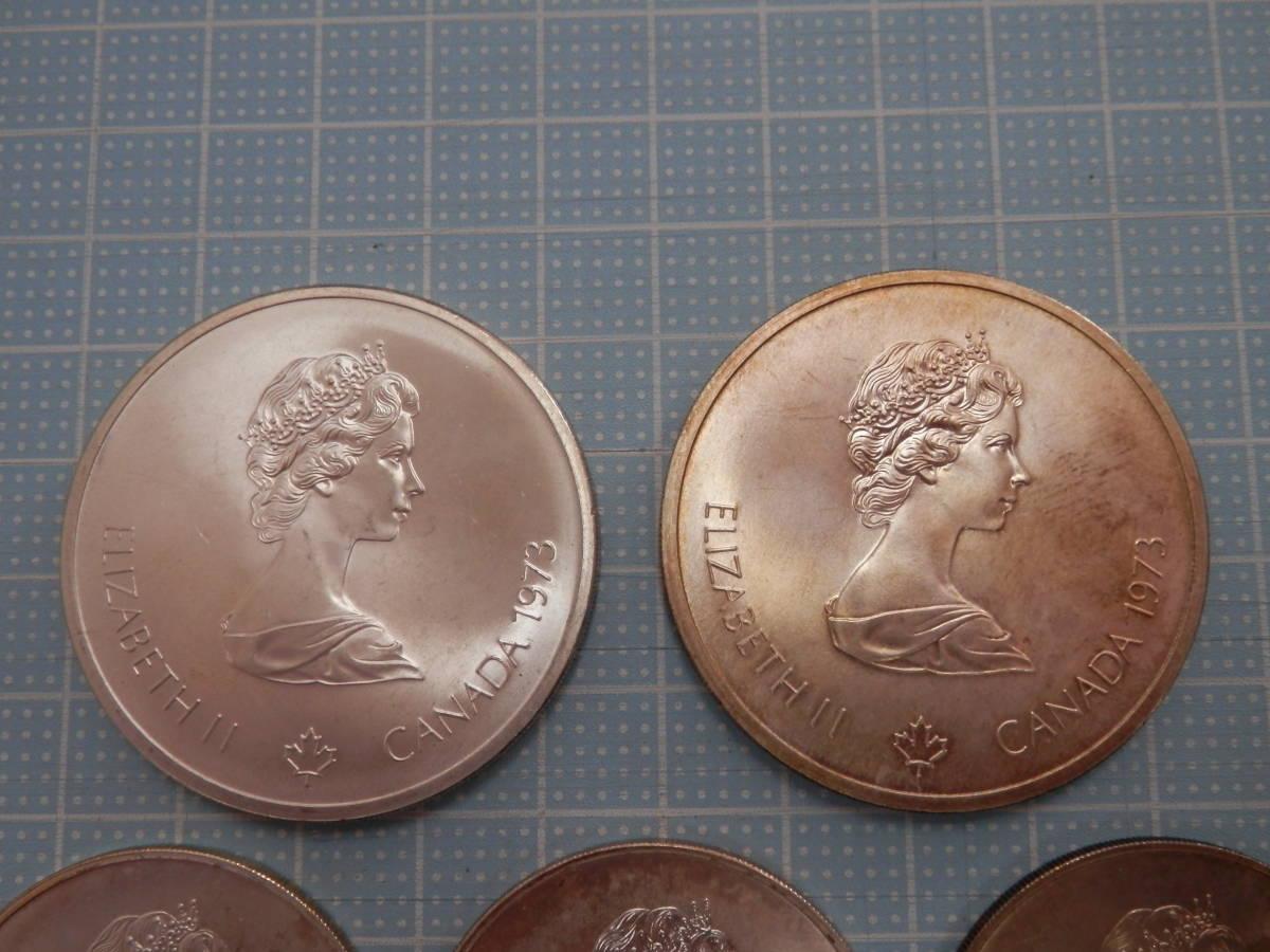 b-65 1976年 カナダ モントリオール オリンピック 記念コイン 銀貨 10ドル 2枚 5ドル 3枚 計5枚おまとめ_画像2