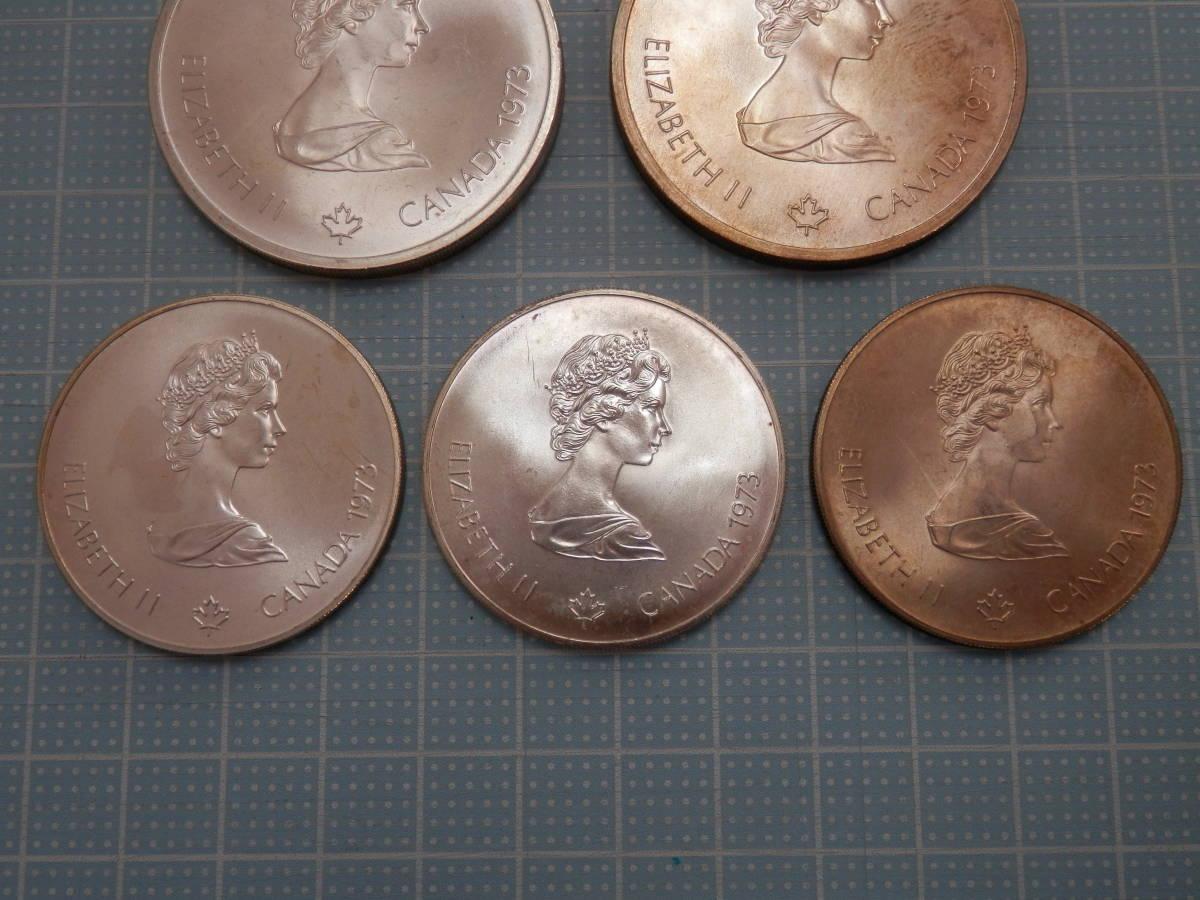 b-65 1976年 カナダ モントリオール オリンピック 記念コイン 銀貨 10ドル 2枚 5ドル 3枚 計5枚おまとめ_画像3