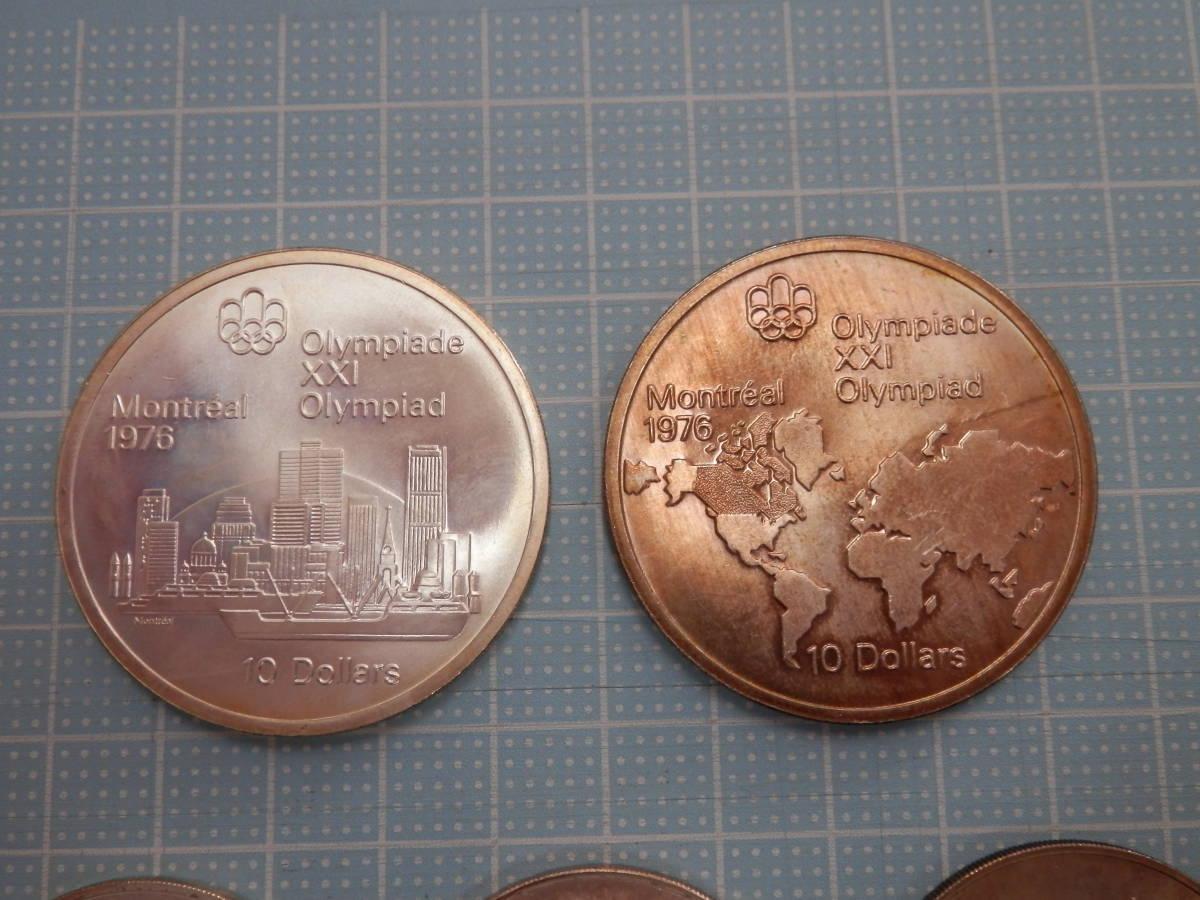 b-65 1976年 カナダ モントリオール オリンピック 記念コイン 銀貨 10ドル 2枚 5ドル 3枚 計5枚おまとめ_画像4