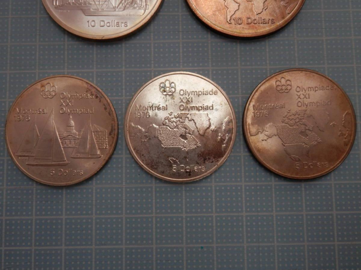 b-65 1976年 カナダ モントリオール オリンピック 記念コイン 銀貨 10ドル 2枚 5ドル 3枚 計5枚おまとめ_画像5