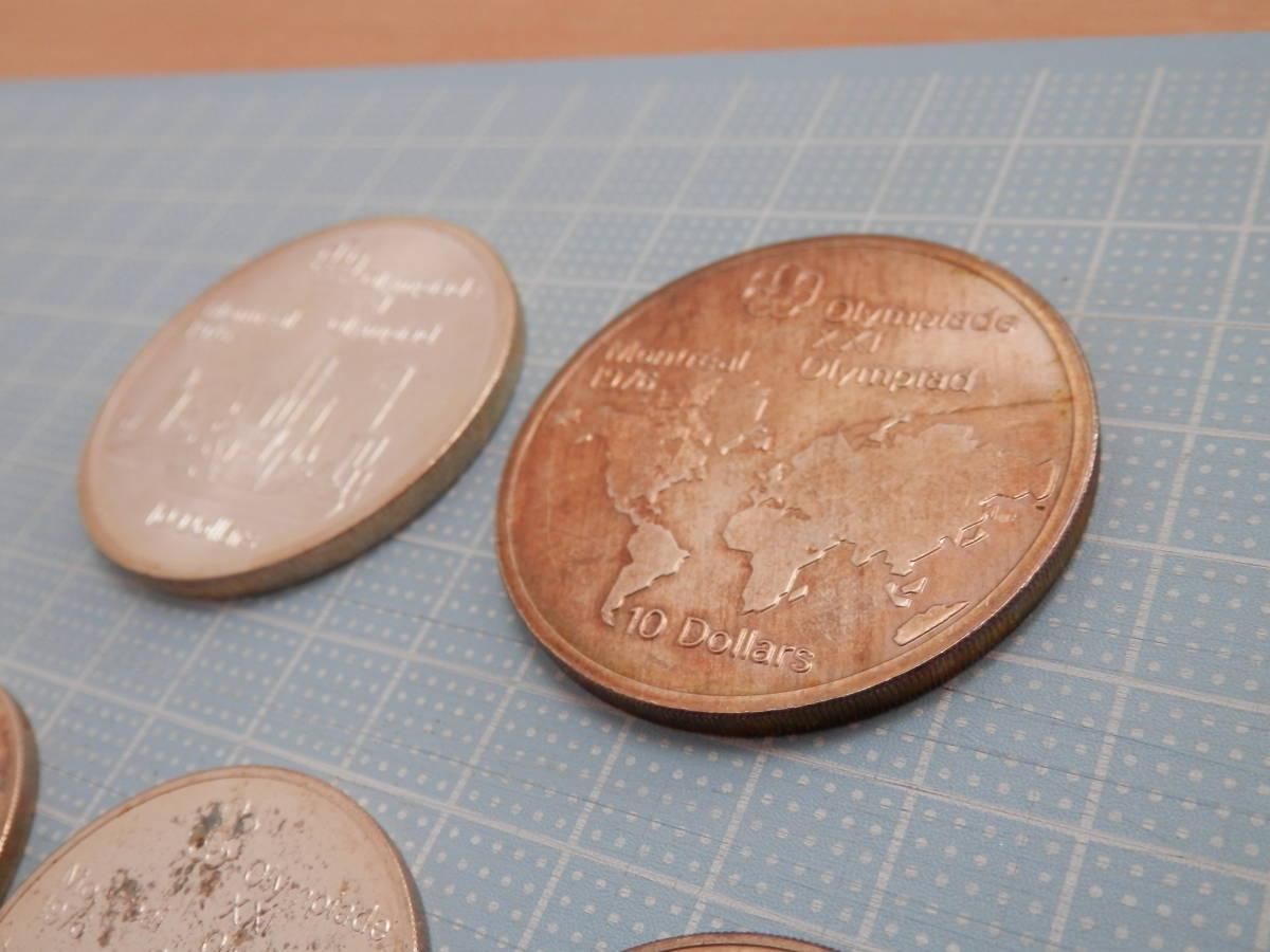 b-65 1976年 カナダ モントリオール オリンピック 記念コイン 銀貨 10ドル 2枚 5ドル 3枚 計5枚おまとめ_画像6