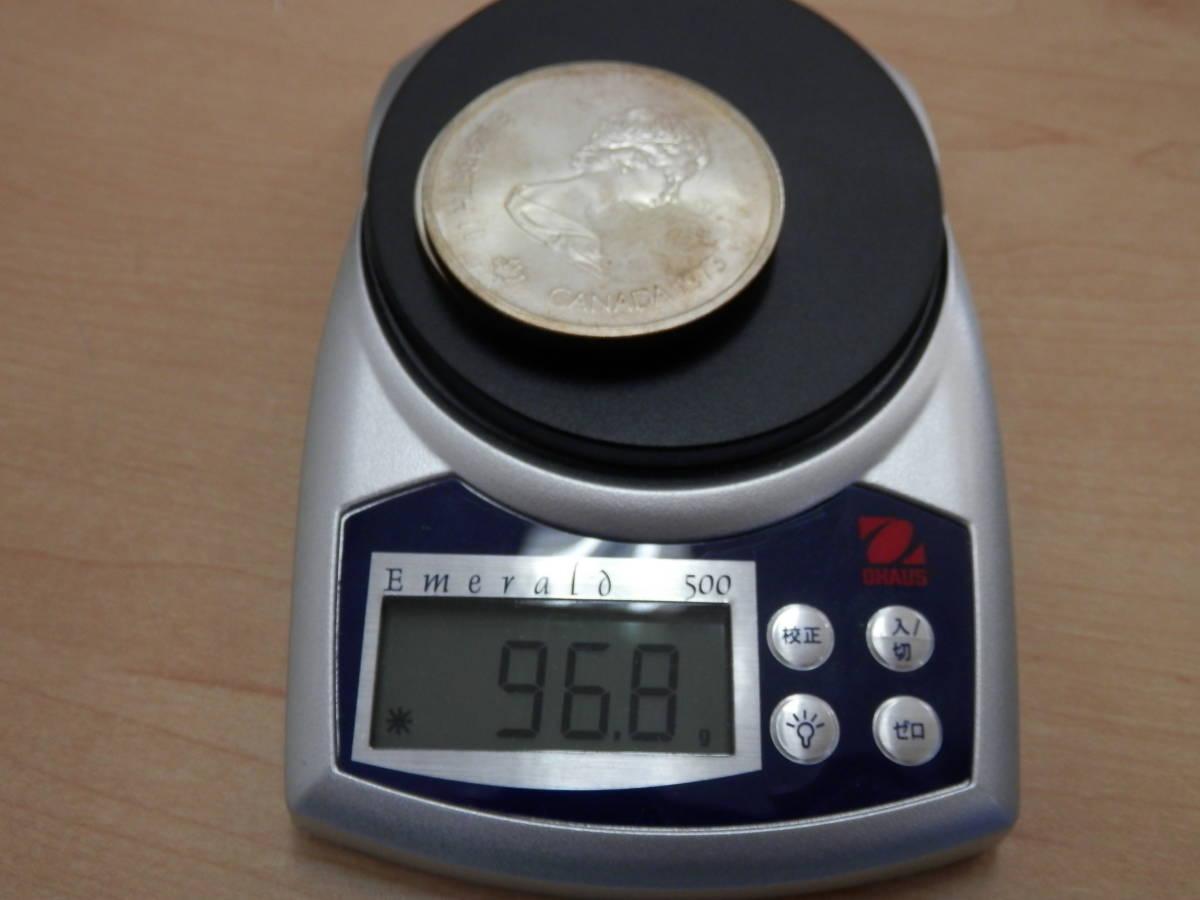 b-65 1976年 カナダ モントリオール オリンピック 記念コイン 銀貨 10ドル 2枚 5ドル 3枚 計5枚おまとめ_画像8