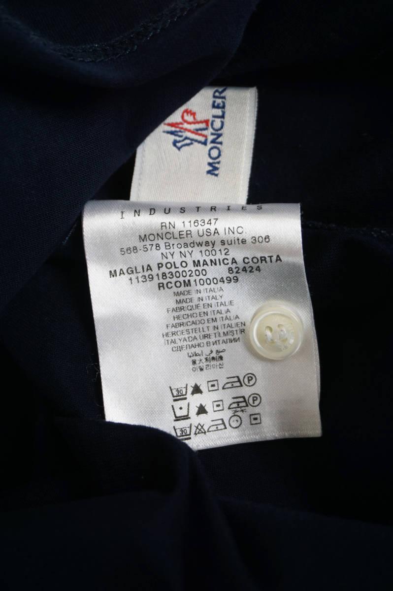 極美品 正規品 モンクレールガムブルー/ ポロシャツ ダークブルー サイズS 認証タグ付 送料込(管理番号JD66)_画像6
