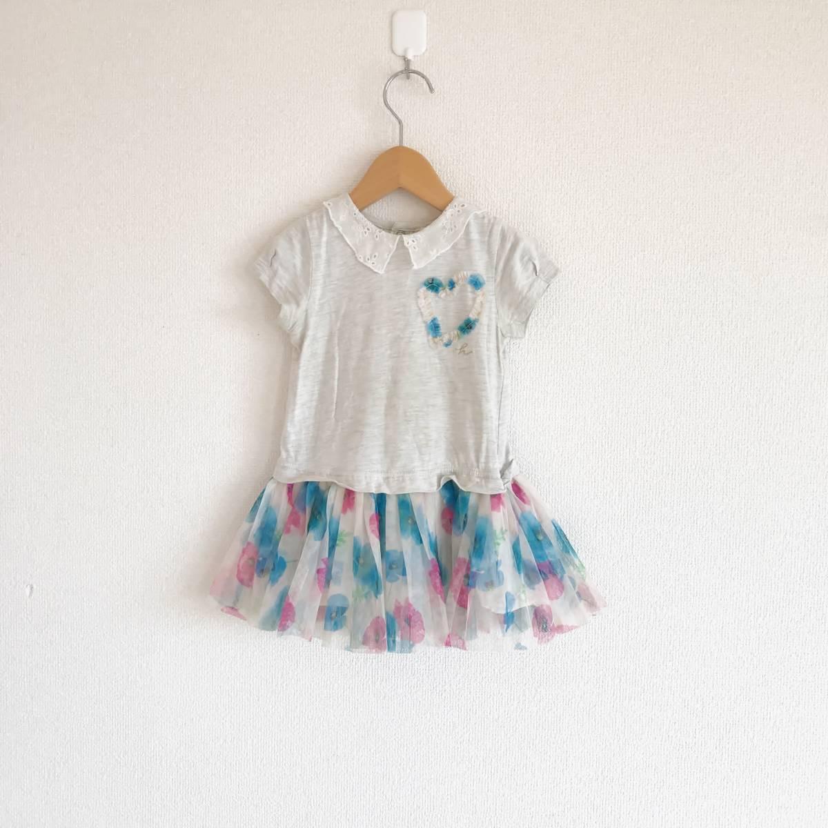 cb806b8d20b57 31 3-24 hakka baby ハッカベビー 90 ワンピース チュールスカート 半袖Tシャツ