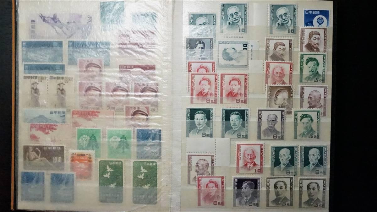 戦前・戦後 未使用 記念切手・普通切手 年賀小型シート他 501枚 ストックブック入 _画像2