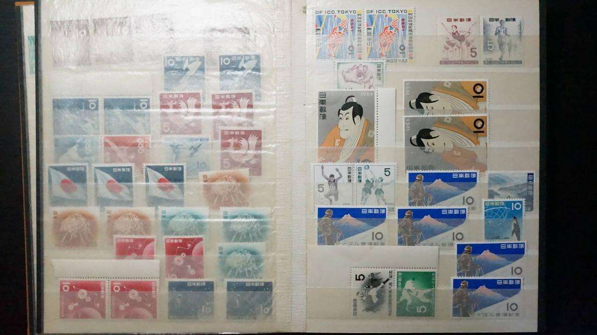 戦前・戦後 未使用 記念切手・普通切手 年賀小型シート他 501枚 ストックブック入 _画像3