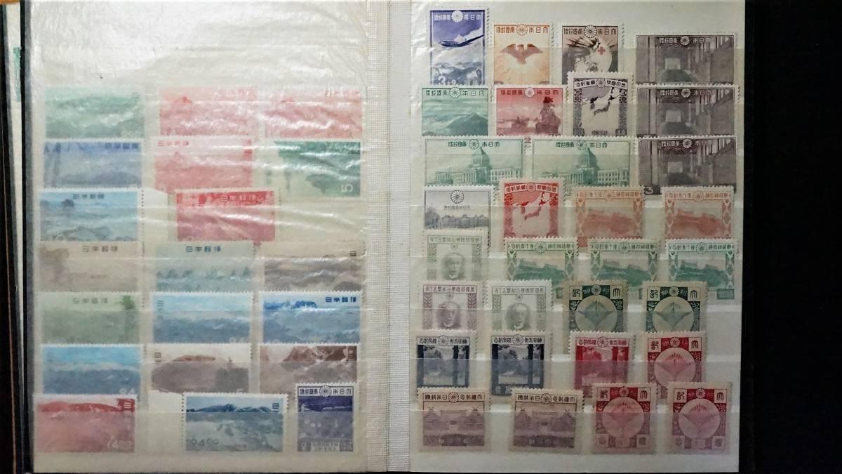 戦前・戦後 未使用 記念切手・普通切手 年賀小型シート他 501枚 ストックブック入 _画像4