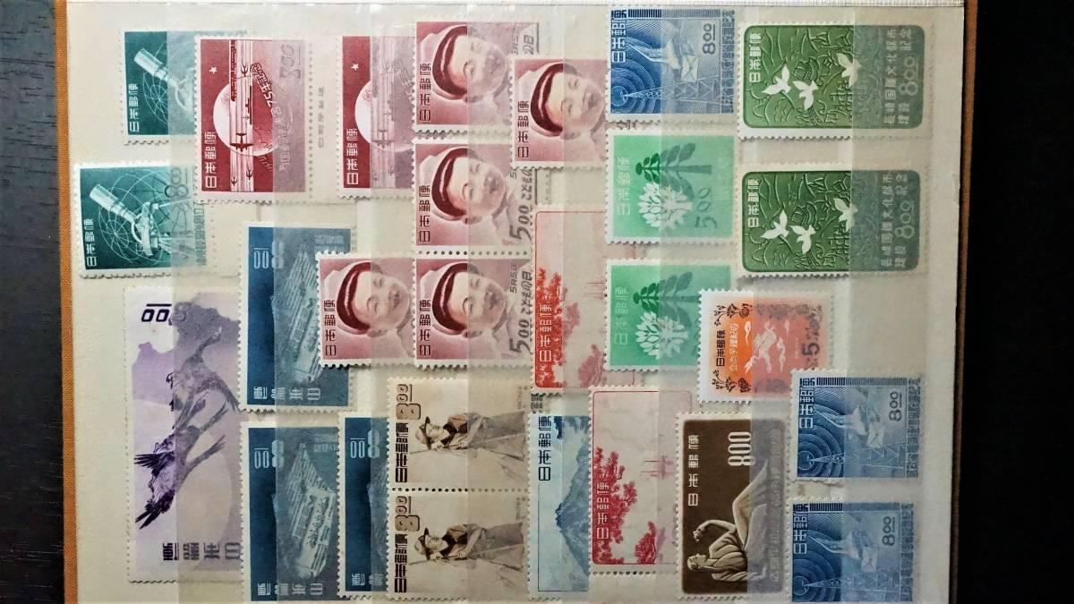 戦前・戦後 未使用 記念切手・普通切手 年賀小型シート他 501枚 ストックブック入