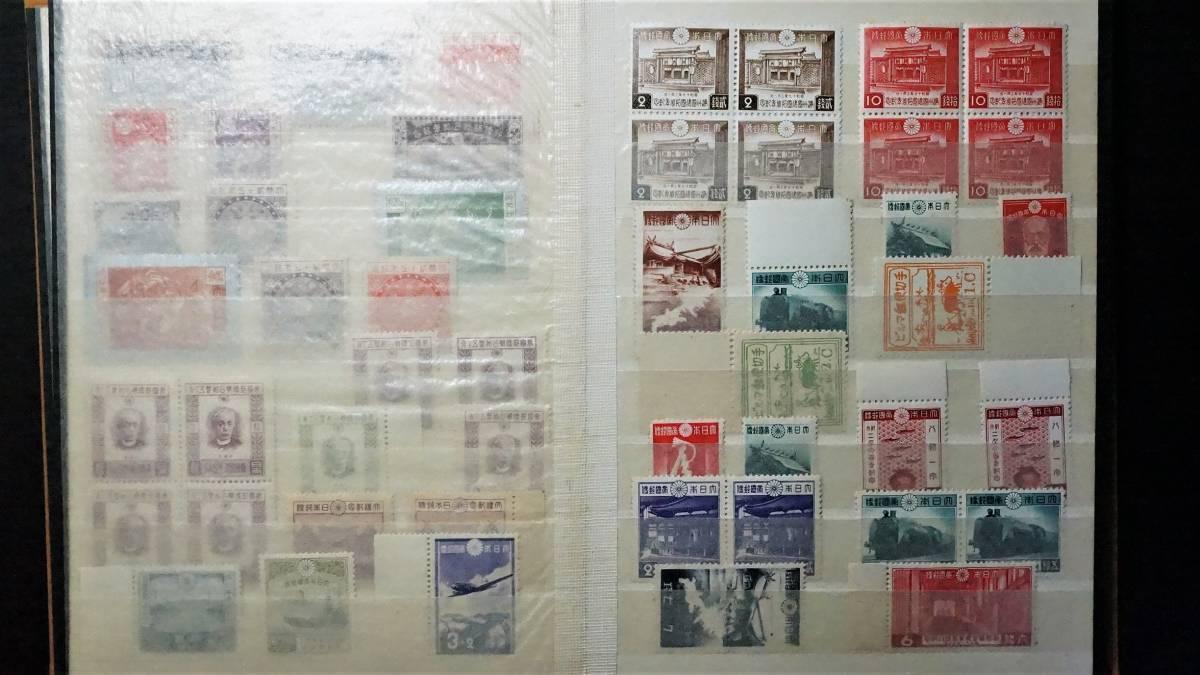 戦前・戦後 未使用 記念切手・普通切手 年賀小型シート他 501枚 ストックブック入 _画像7