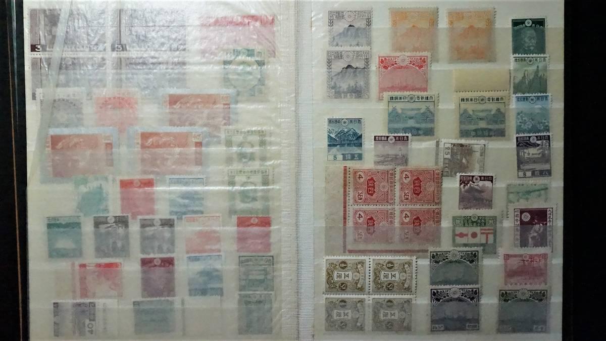 戦前・戦後 未使用 記念切手・普通切手 年賀小型シート他 501枚 ストックブック入 _画像8