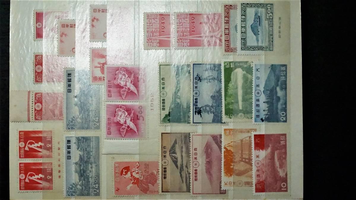 戦前・戦後 未使用 記念切手・普通切手 年賀小型シート他 501枚 ストックブック入 _画像10