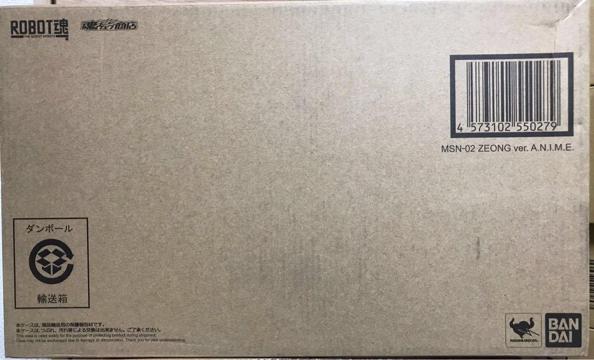 【新品・未開封】 ROBOT魂 〈SIDE MS〉 MSN-02 ジオング ver. A.N.I.M.E. プレミアムバンダイ プレバン 機動戦士ガンダム 魂ウェブ商店限定