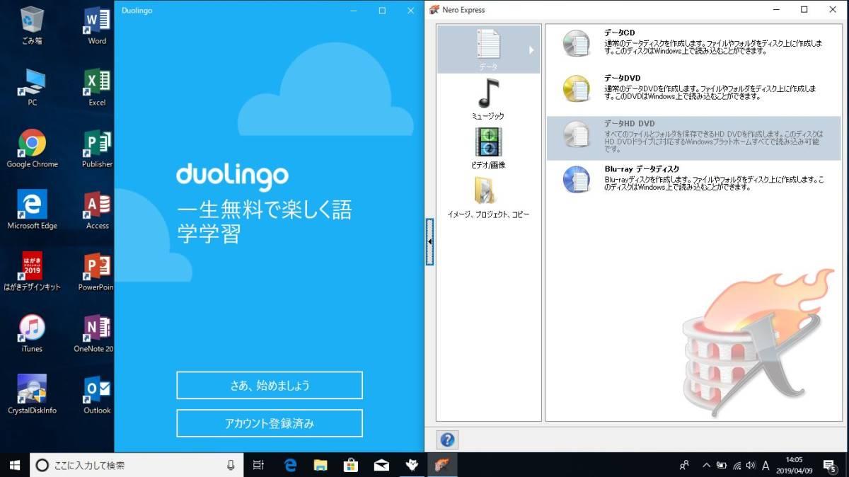 ノートパソコン LS550/D 最新Windows10+office 爆速新品SSD256GB i5-480M/4GB/HDMI/15.6型/便利なソフト多数_画像10