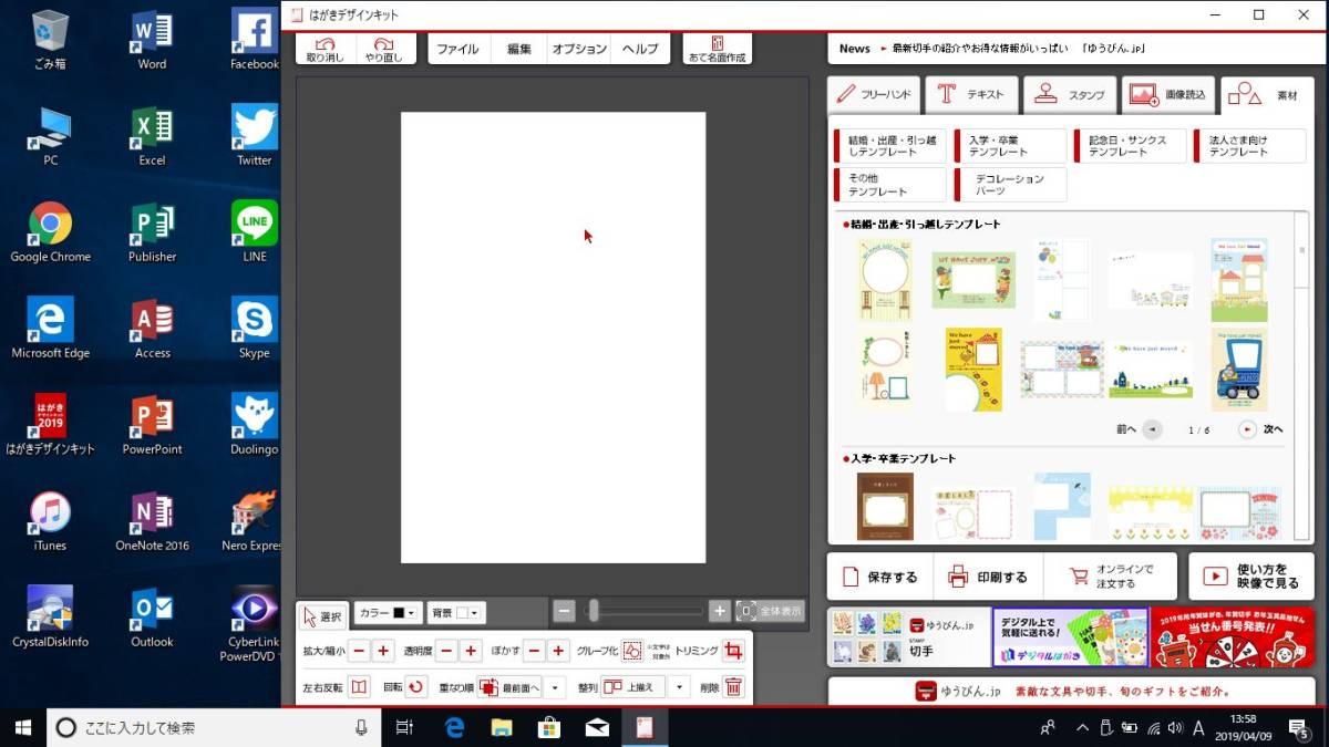 ノートパソコン LS550/D 最新Windows10+office 爆速新品SSD256GB i5-480M/4GB/HDMI/15.6型/便利なソフト多数_画像8