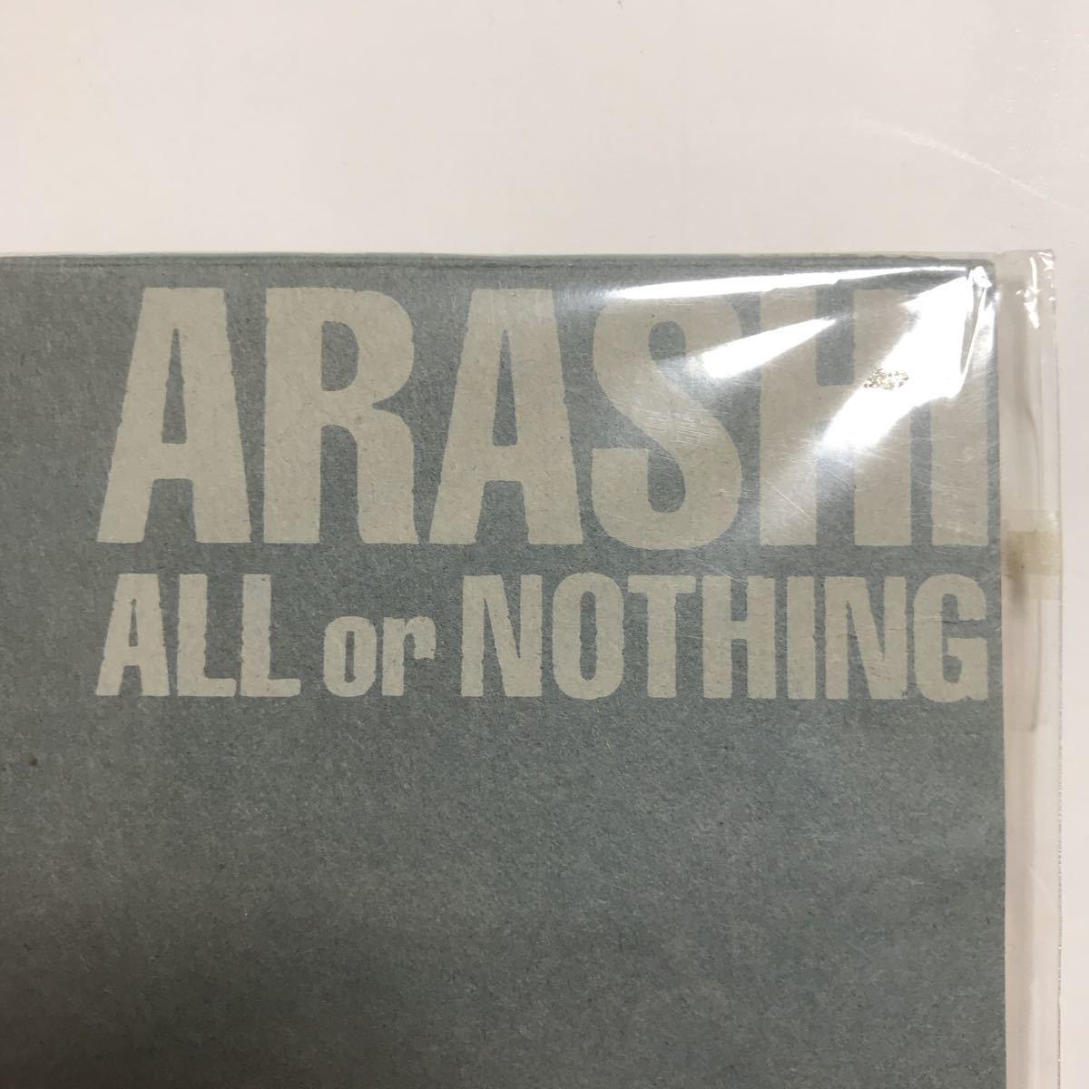 嵐 ARASHI ALL or NOTHING DVD レア 希少 廃盤_画像4