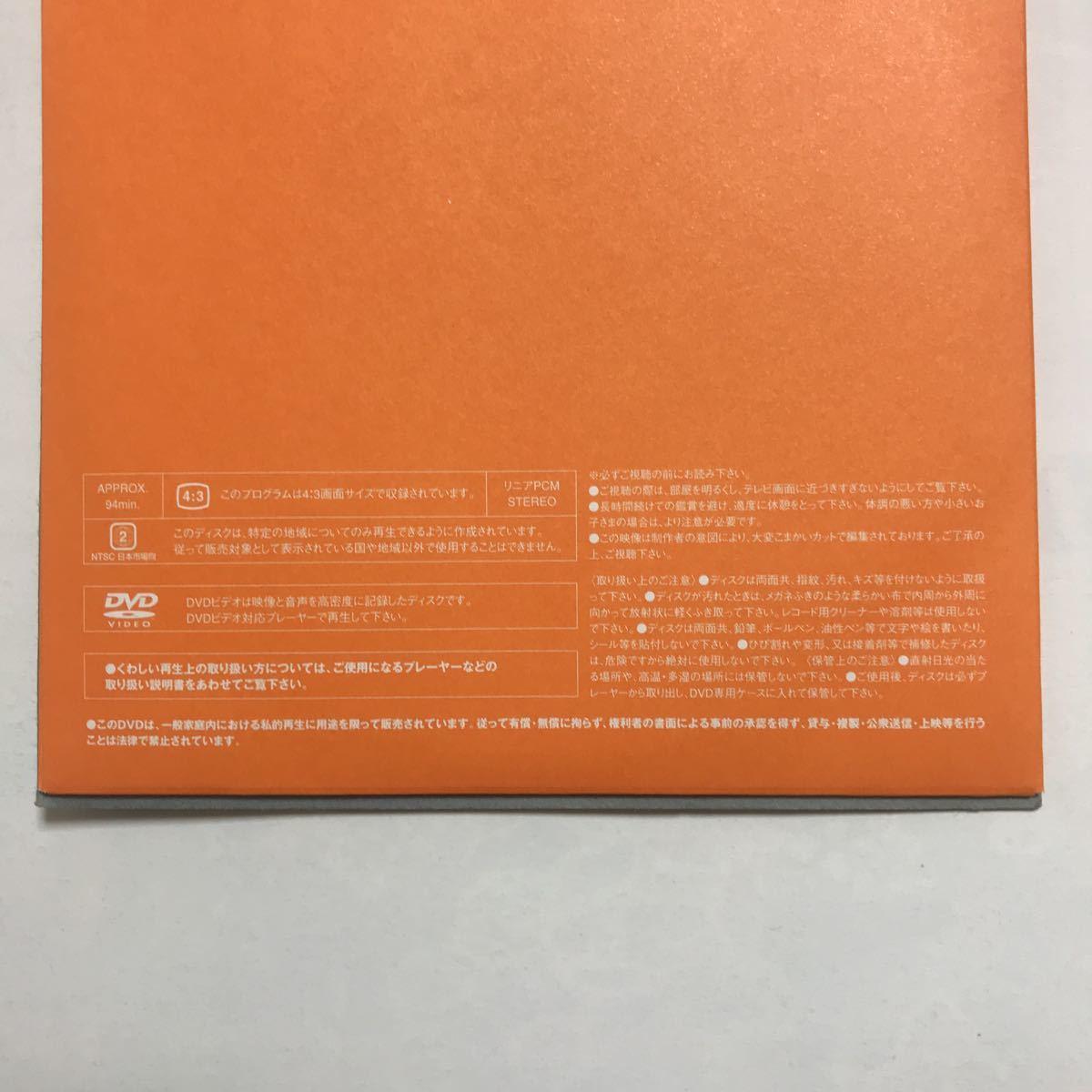 嵐 ARASHI ALL or NOTHING DVD レア 希少 廃盤_画像8