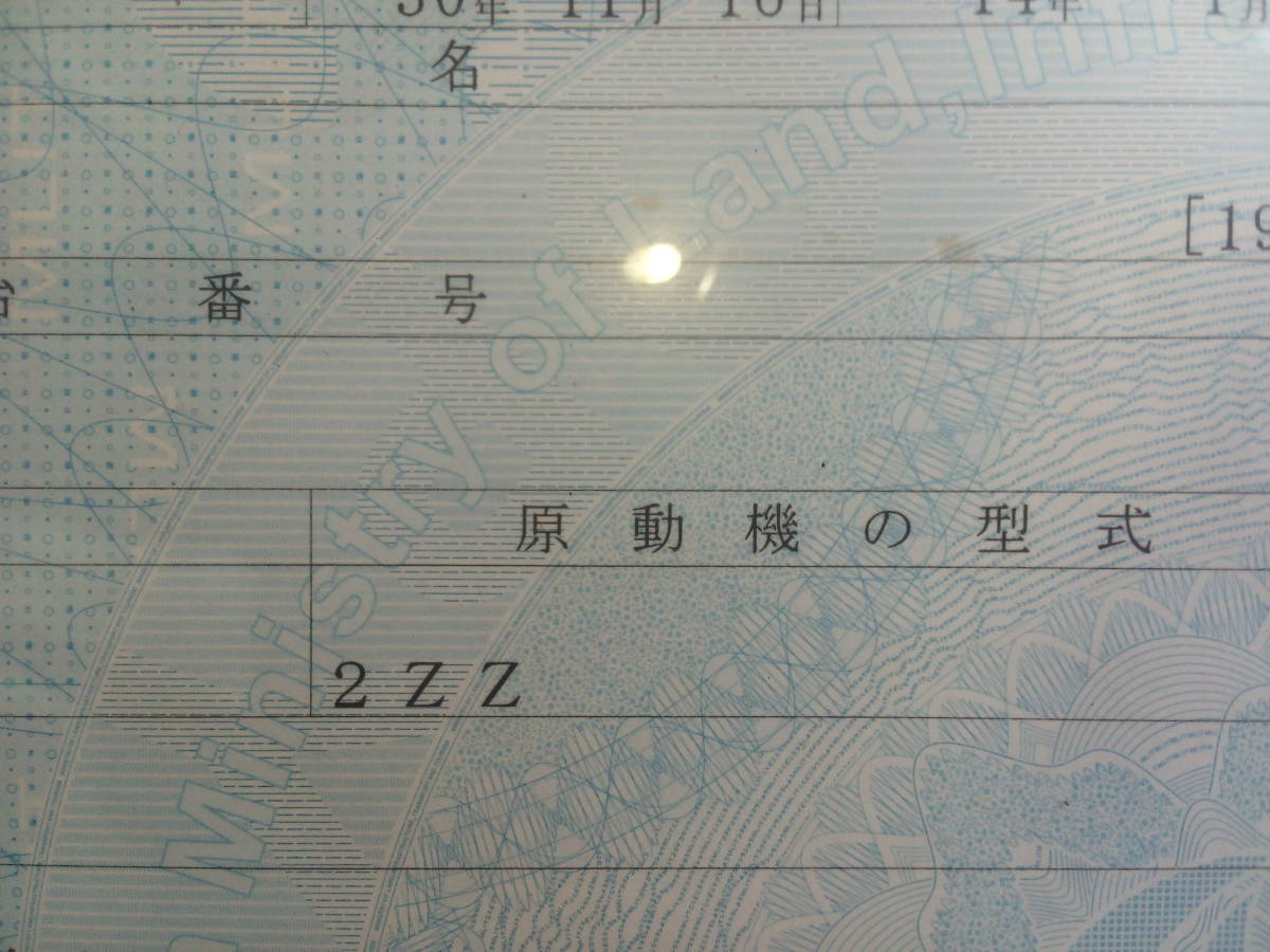 MR-S ハードトップ 2ZZ 5MT_画像5