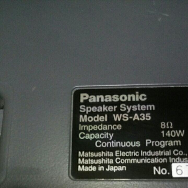 RAMSA スピーカー Panasonic WS-A35 2個セット 中古 8Ω 140W_画像6