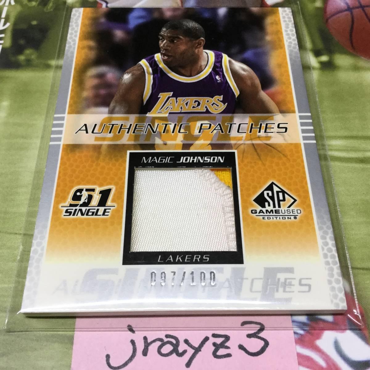 【人気シリーズ】2003-04 UD SP GAME USED EDITION Patches Magic Johnson 100枚限定