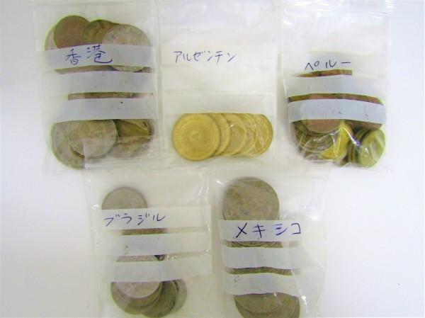 硬貨 古銭 いろいろおまとめ 日本 世界 アメリカ フランス アルゼンチン メキシコ ペルー ブラジル 香港 マレーシア 等 約2.6㎏_画像9