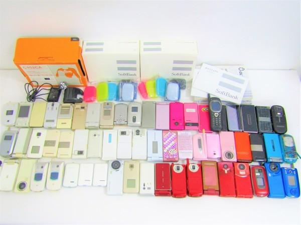 携帯電話 GPS いろいろ 63個おまとめ ガラケー au docomo Softbank まとめ売り 付属品 充電器 部品取り 現状品
