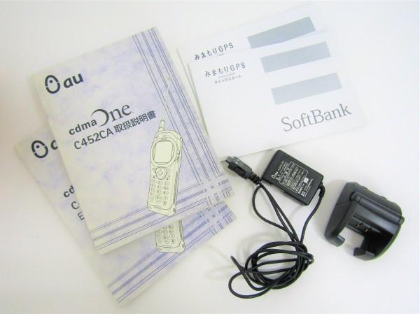 携帯電話 GPS いろいろ 63個おまとめ ガラケー au docomo Softbank まとめ売り 付属品 充電器 部品取り 現状品_画像8
