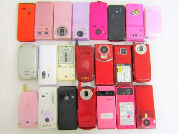 携帯電話 GPS いろいろ 63個おまとめ ガラケー au docomo Softbank まとめ売り 付属品 充電器 部品取り 現状品_画像5