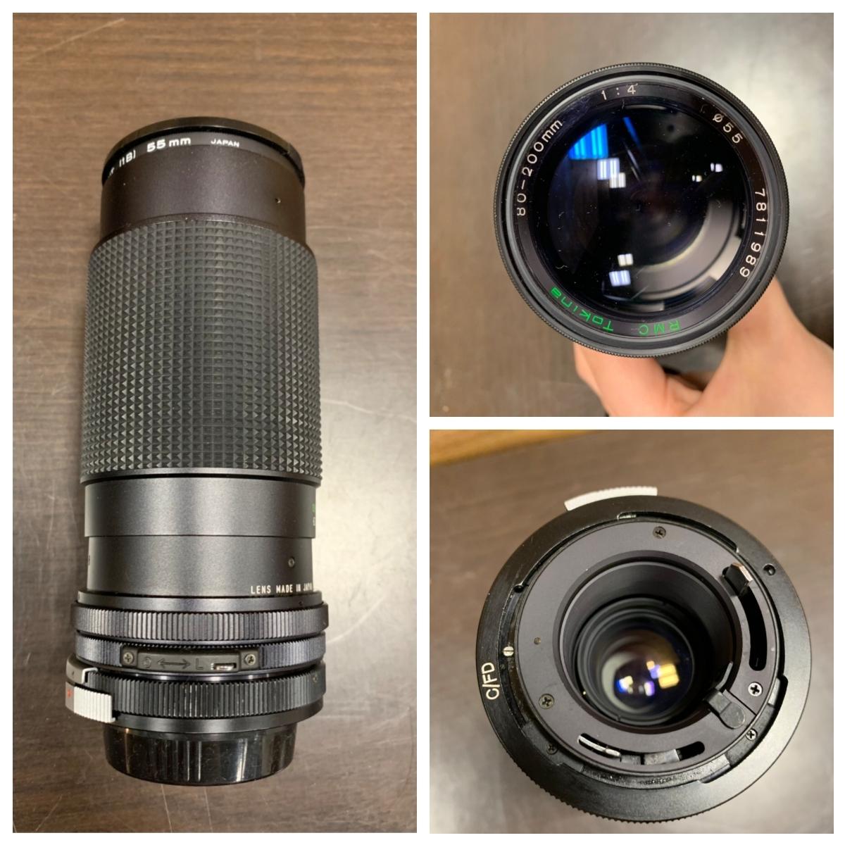 △Canon キャノン A-1 カメラ+FD 50mm 1:1.4+Tokina 80-200mm 1:4 レンズ(KS3-225)_画像8