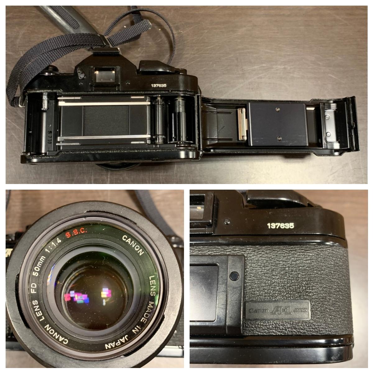 △Canon キャノン A-1 カメラ+FD 50mm 1:1.4+Tokina 80-200mm 1:4 レンズ(KS3-225)_画像6