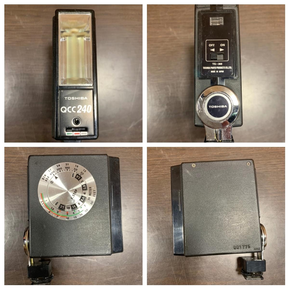 △Canon キャノン A-1 カメラ+FD 50mm 1:1.4+Tokina 80-200mm 1:4 レンズ(KS3-225)_画像9