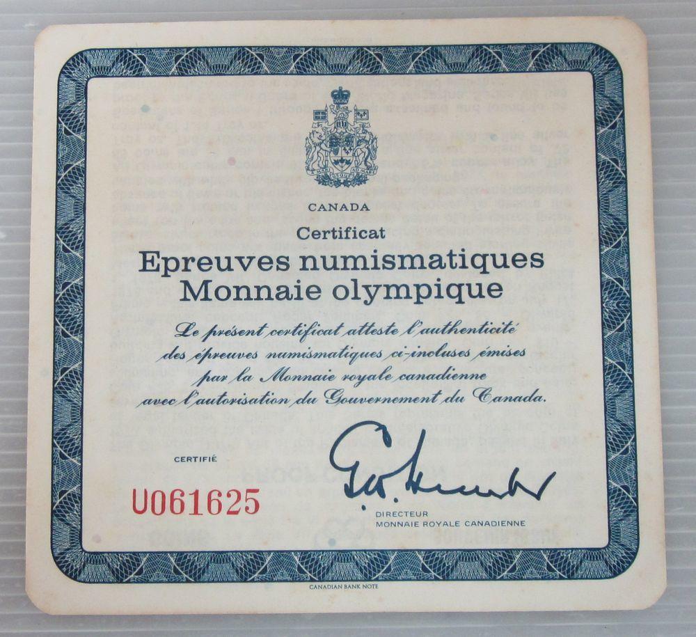 〇オリンピック モントリオール1976年〇カナダ貨幣コイン4枚セット【外装箱付き】〇ケースの蓋に目立つ汚れあり〇f521_画像5