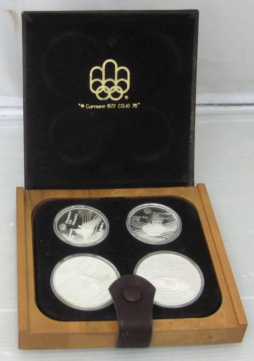 〇オリンピック モントリオール1976年〇カナダ貨幣コイン4枚セット【外装箱付き】〇ケースの蓋に目立つ汚れあり〇f521_画像4