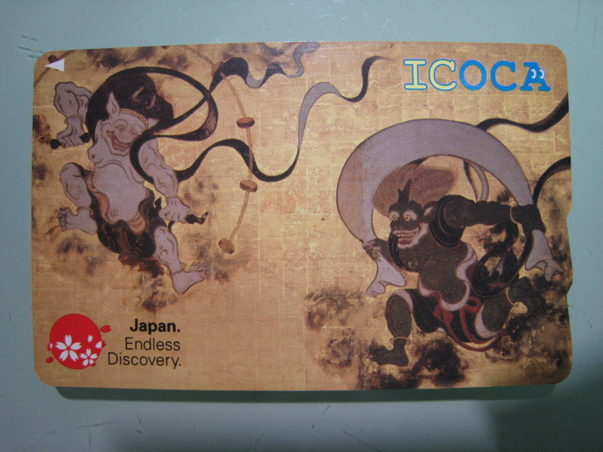 ICOCA 記念デザインカード 風神雷神 残高16円