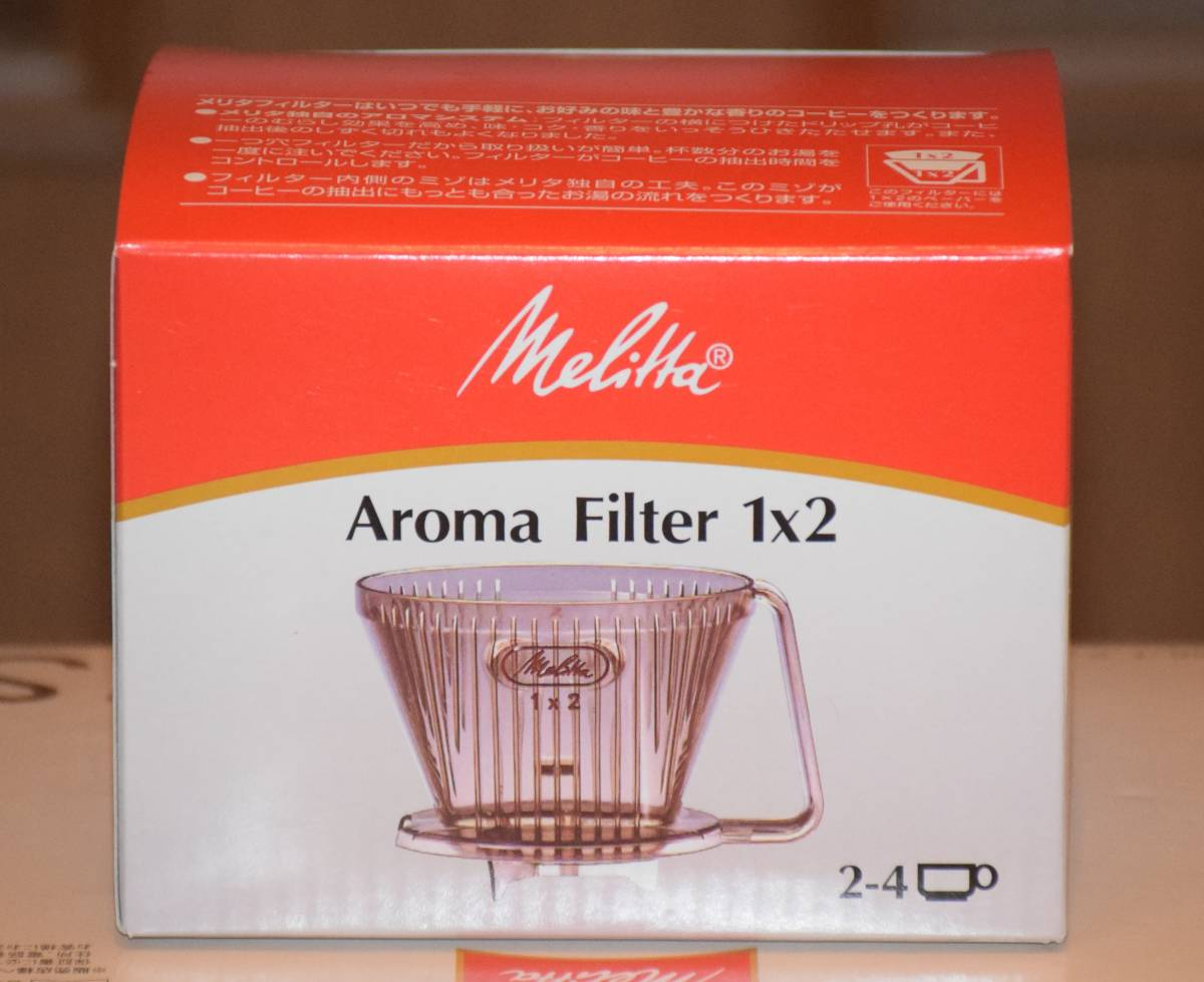 Melitta(メリタ) 電動 コーヒーミル ブラック ECG62-1B アロマフィルター・ペーパー100枚付き_画像2