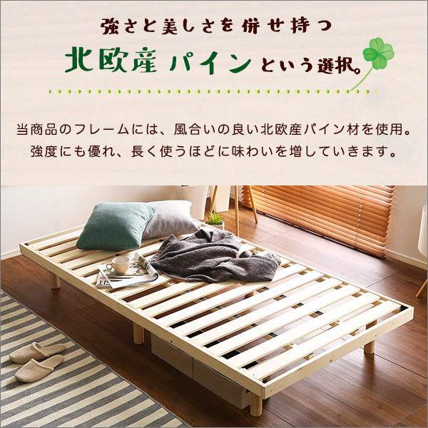 送料無料 シングル すのこベッド フレームのみ 新品 送料込み 最安値