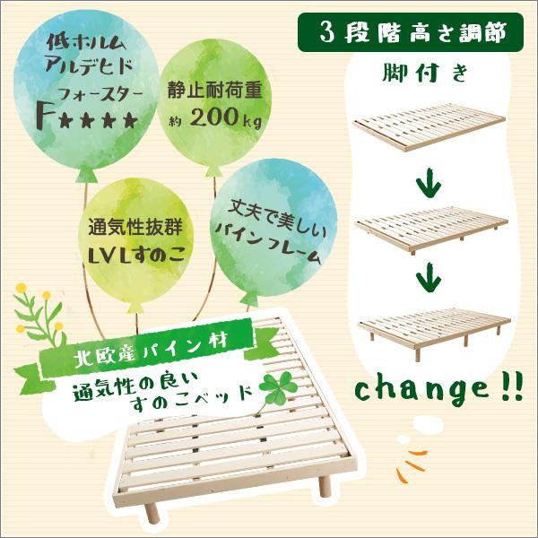 送料無料 シングル すのこベッド フレームのみ 新品 送料込み 最安値_画像3