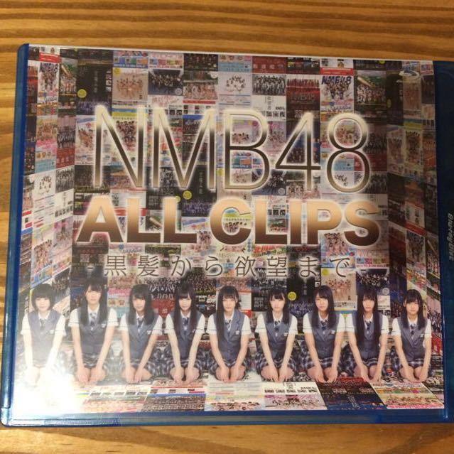 NMB48ALLCLIPS~黒髪から欲望まで~Blu-rayブルーレイ