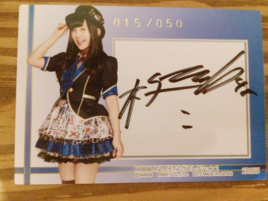 NMB48 薮下柊 直筆サイントレカ ナンバー付き 写真立てのおまけ付き