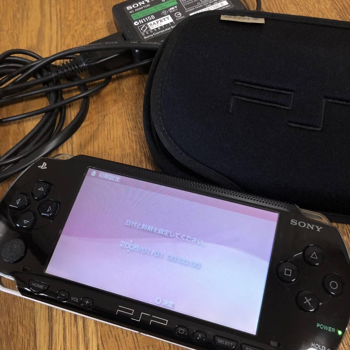 SONY PSP ソニー プレイステーションポータブル 本体 充電器 美品