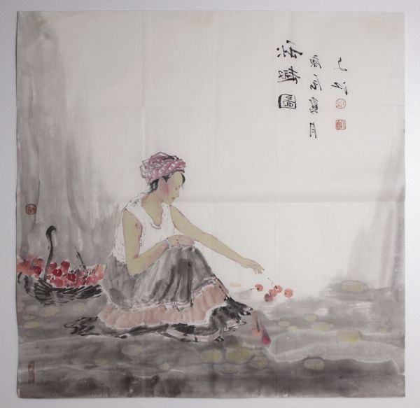 L21884 中国美術 落款有 文江 作「秋趣圖 康辰夏月 美人画」水彩画 まくり 真筆 女性図_画像7