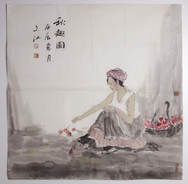 L21884 中国美術 落款有 文江 作「秋趣圖 康辰夏月 美人画」水彩画 まくり 真筆 女性図_画像1