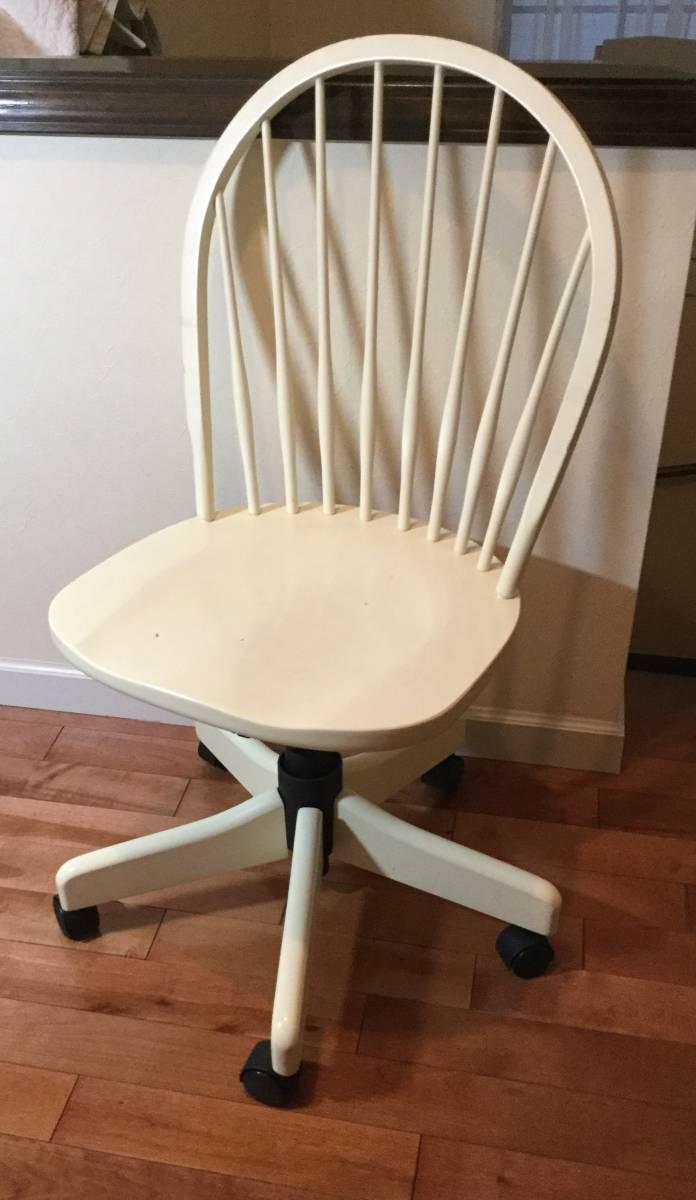 【送料無料】チェア 椅子 イーセンアーレン ETHAN ALLEN アメリカ製 高さ調整 アジャスト 白 ホワイト アンティーク調
