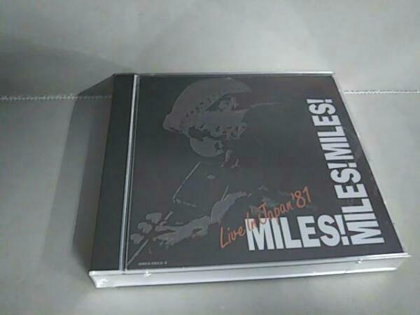 マイルス・デイヴィス(tp) CD ライヴ・イン・ジャパン'81_画像1