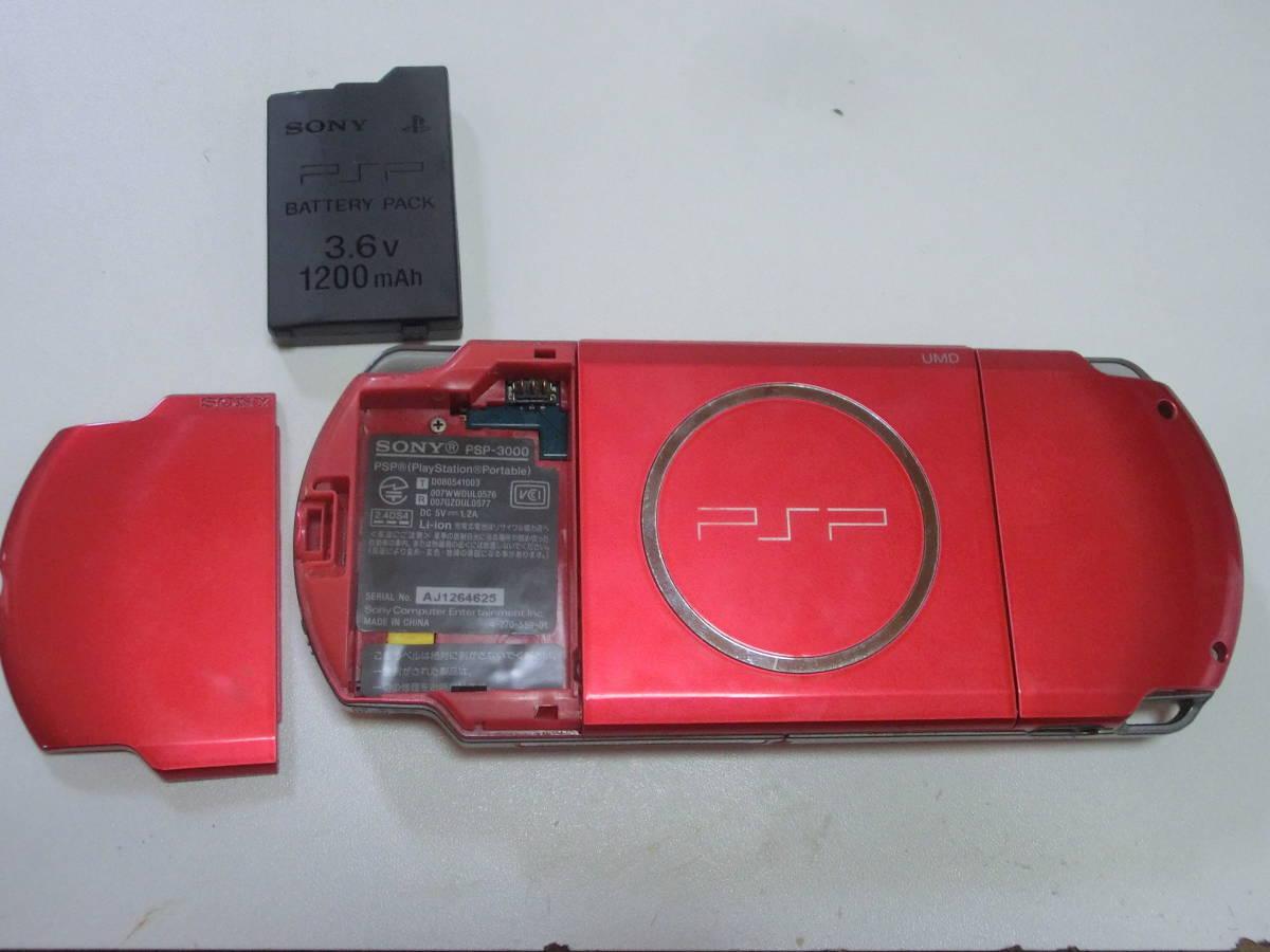 PSP3000 本体&充電器&メモリーカード 稼働品_画像5