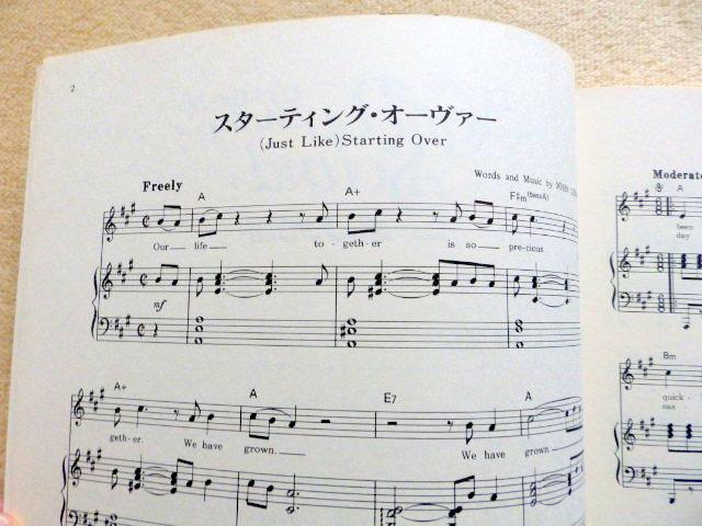 ピアノ・ヴォーカル・コレクション ニュー・ポップ・サウンド (1970-80年代ポップス18曲掲載ピアノ弾き語り楽譜)_画像3