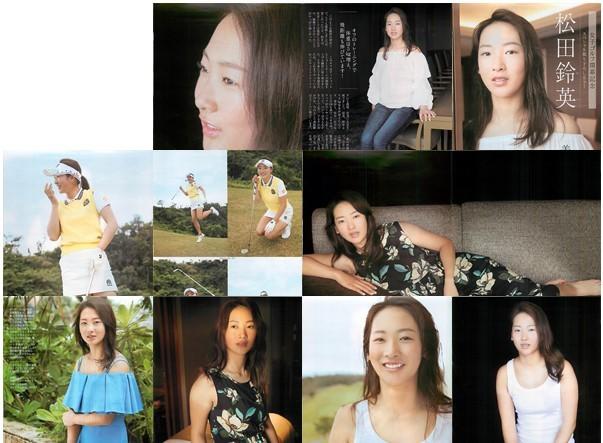 まつだ・れい 松田鈴英 美しき挑戦者 切り抜き11ページ 女子プロゴルファー_画像2