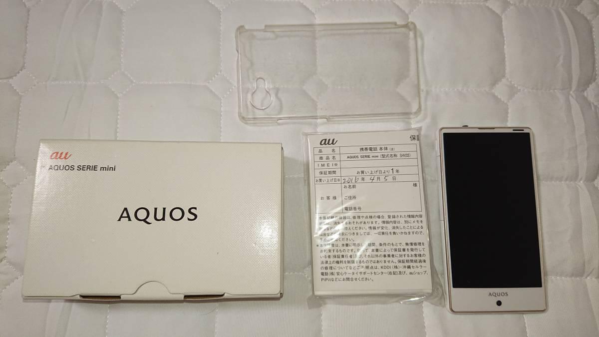 (送料無料)(美品)AQUOS SERIE mini SHV33 au_画像2