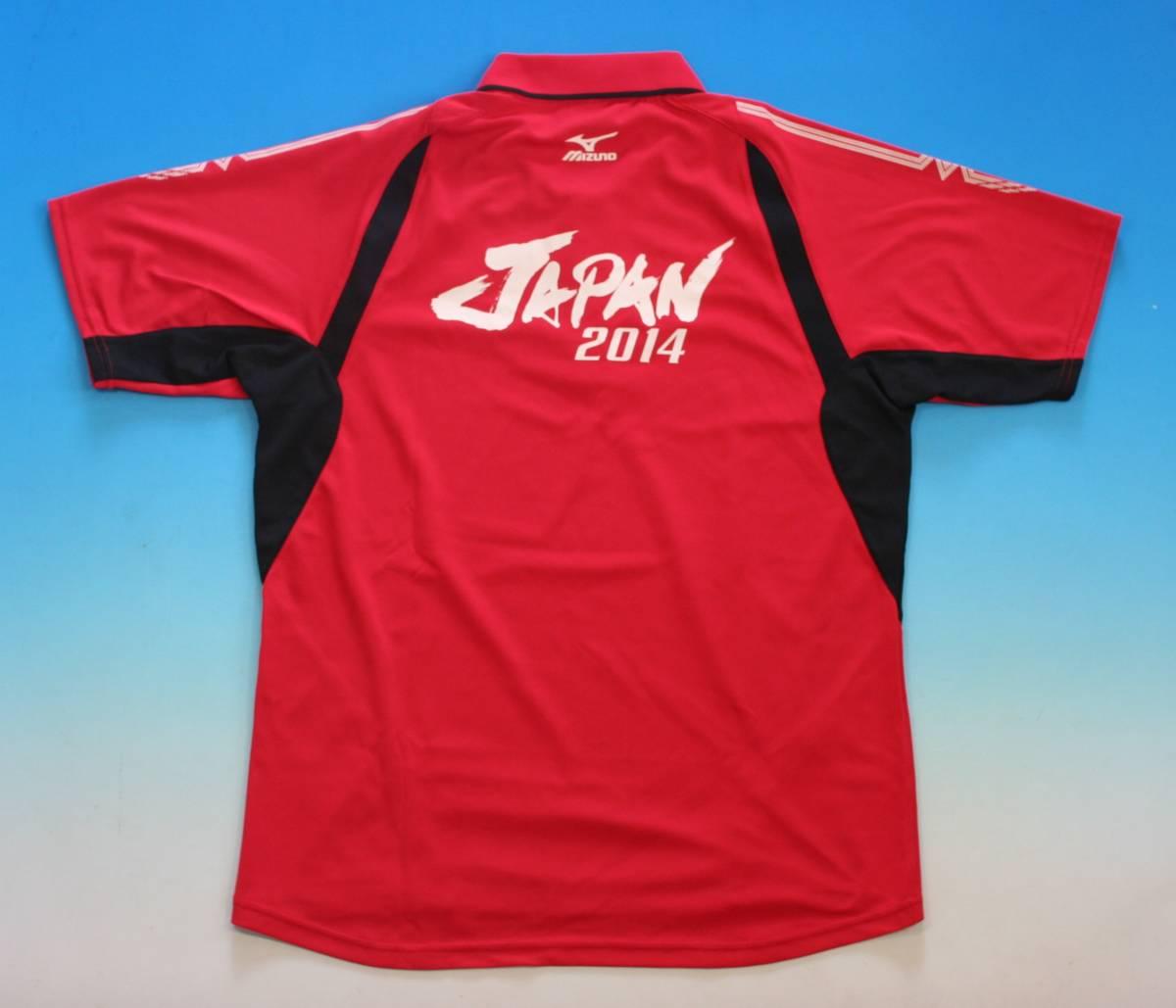 非売品★ MIZUNO(ミズノ)ソフトテニス日本代表 JAPAN ゲームシャツ(レッド)+プラシャツの2枚組_画像3
