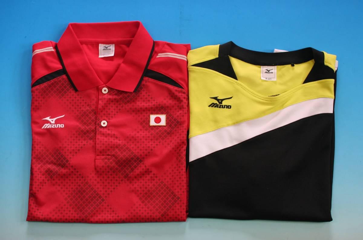 非売品★ MIZUNO(ミズノ)ソフトテニス日本代表 JAPAN ゲームシャツ(レッド)+プラシャツの2枚組