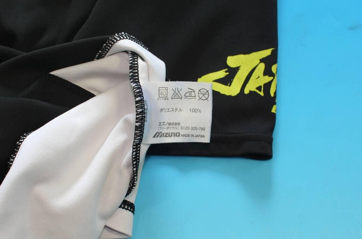 非売品★ MIZUNO(ミズノ)ソフトテニス日本代表 JAPAN ゲームシャツ(レッド)+プラシャツの2枚組_画像10